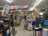 Riddick and Windley Hardware Interior (Courtesy Chuck Baier and Susan Landry)