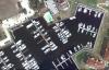 Myrtle Beach Yacht Club - Google Earth