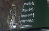 St. Johns Yacht Harbor - Google Earth