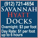 The Hyatt dock is a popular boating dock along the Savannah River that many tourists and boaters use if they are staying at The Hyatt or just stopping by River Street for some lunch.  If you're sailing along Tybee Island, park your boat and grab a burger!